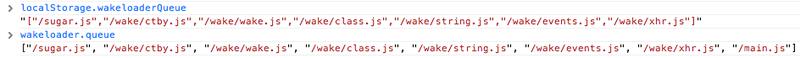 Еще один загрузчик скриптов для JavaScript