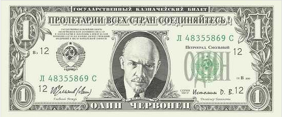 Если у меня есть 30 тысяч рублей, во что их можно вложить?