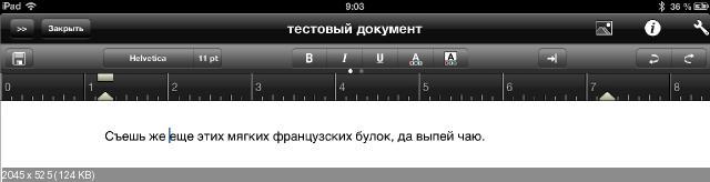 Есть ли жизнь в мире PostPC? Часть 2: повседневная работа в iOS