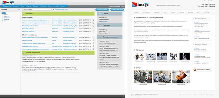 Эволюция ImageCMS или что нужно, чтобы стать серьезным конкурентом на рынке CMS