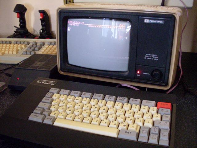 Эволюция школьного компьютера. Часть первая, историческая