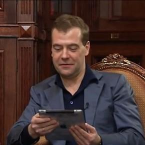 ФАС разберется с нулевой пошлиной на iPad