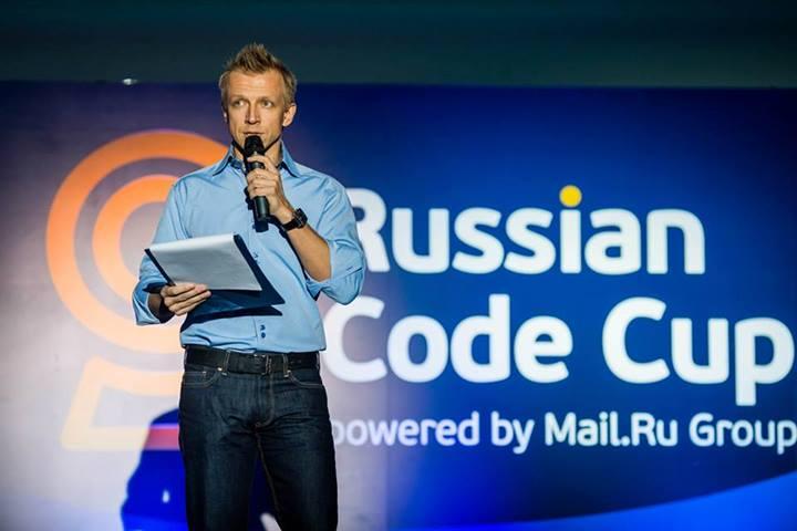 Финал чемпионата по программированию Russian Code Cup: как это было