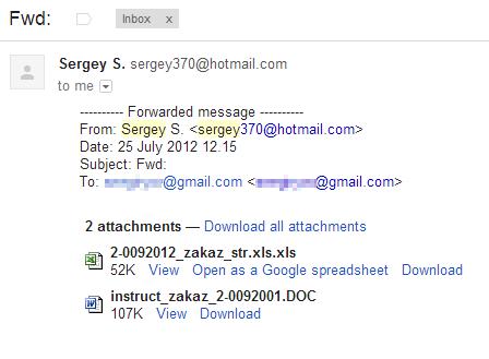 Фишинг паролей в GMail