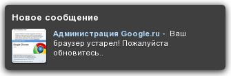 Фишинг в крупных расширениях для Chrome
