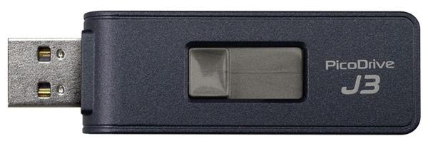 Флэшки Green House PicoDrive J3 с интерфейсом USB 3.0 в режиме чтения развивают скорость до 150 МБ/с