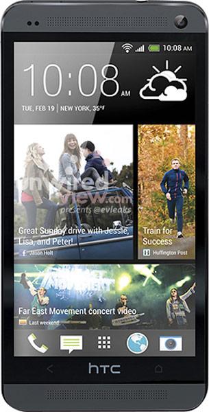 Появилась информация о ценах на HTC One в США