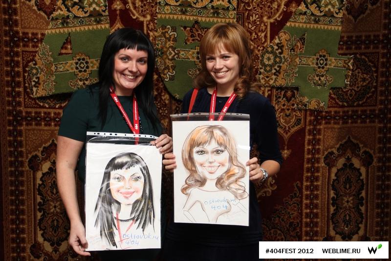 Фото отчет с фестиваля 404 в Самаре. День первый