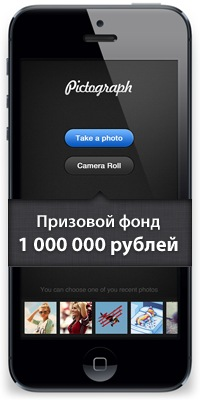 Фоторедактор для iPhone — конкурс