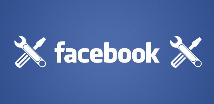 Грядут серьезные изменения в API Facebook — февраль, март, апрель 2013