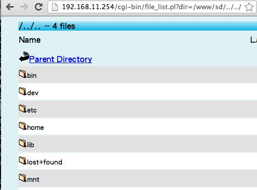 Хакаем Transcend WiFi SDHC карту памяти