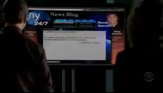 Хакеры на экране