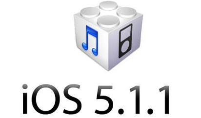Iphone 4s 5.1.1 Cdma Firmware