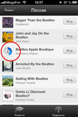 iTunes Music Store в России уже на стадии тестирования