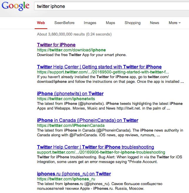 iTunes провалился в поисковой выдаче Google
