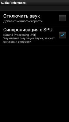 Игровая приставка на базе Android. Подробный мануал