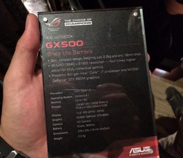 Asus GX500