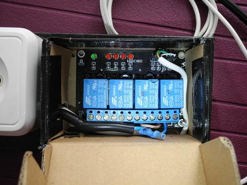 USB-IRPC 2-sockets 220v module