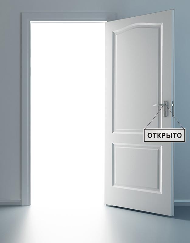 Информационная безопасность в малом бизнесе или сайты «открытых дверей»