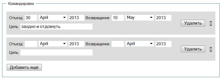 Информационная система на базе Semantic MediaWiki