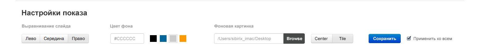 Инвижин? Хуижин!* Как мы делали бесплатный аналог InvisionApp
