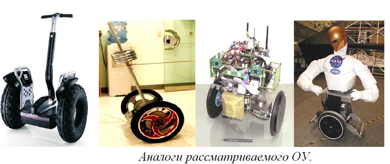 Искусственный интеллект на базе Arduino