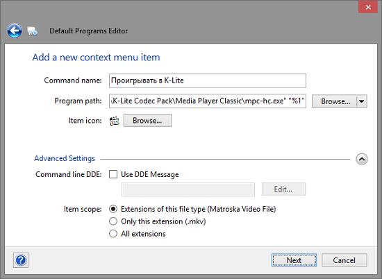 Использование бесплатных утилит для кастомизации «Неизменяемых» компонентов Windows 8