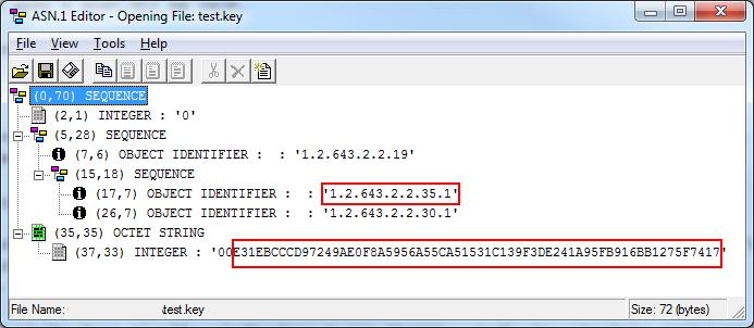 Использование ключа КриптоПро c криптопровайдером Bouncy Castle для создания ЭЦП