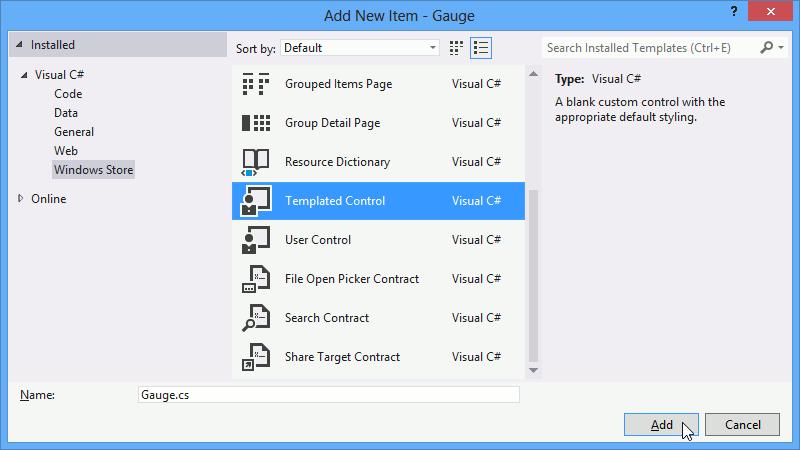 Использование технологии Direct2D для создания WinRT компонентов
