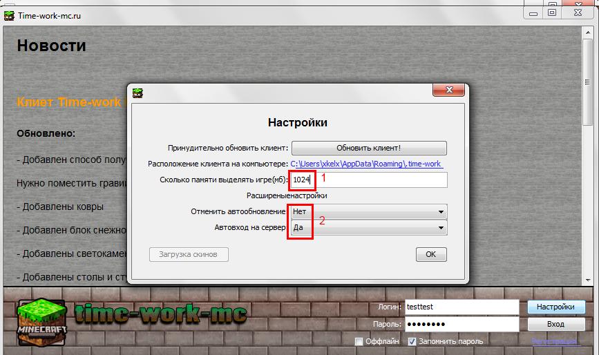 Инструкция как создать сервер в майнкрафт