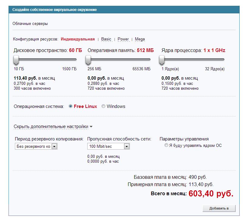 Из теста в коммерцию: PACI доступно для заказа в России