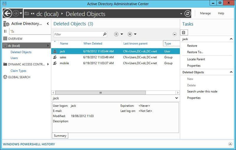 Изменения в AD Windows Server 2012. Часть 2. Корзина AD, FGPP, gMSA, первичные компьютеры