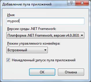 Изучаем ASP .NET MVC: пишем свой хабрахабр с инвайтами и кармой. Часть 1