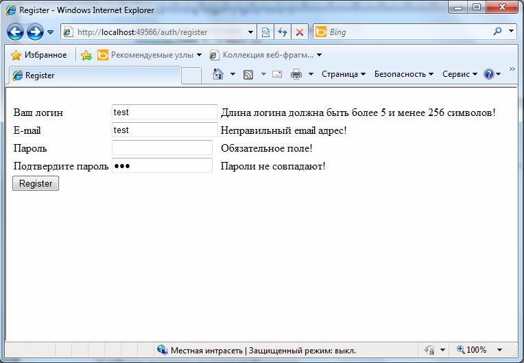 Изучаем ASP .NET MVC: пишем свой Хабрахабр с инвайтами и кармой. Часть 2