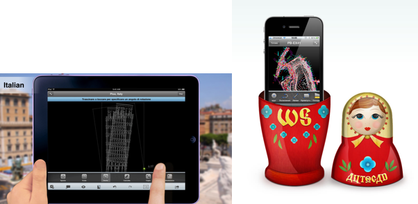 Как добиться 10 млн. загрузок или «партизанский маркетинг» для мобильных приложений