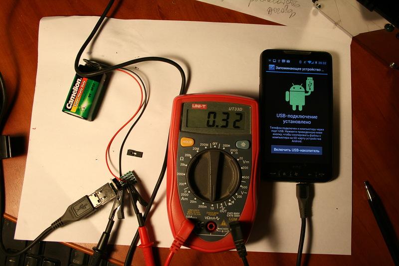 Как нельзя зарядить смартфон