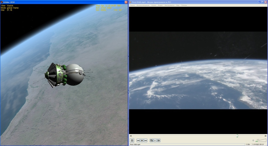 Как отметить День космонавтики?