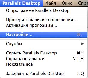 Как подружить Android, Visual Studio и Parallels Desktop