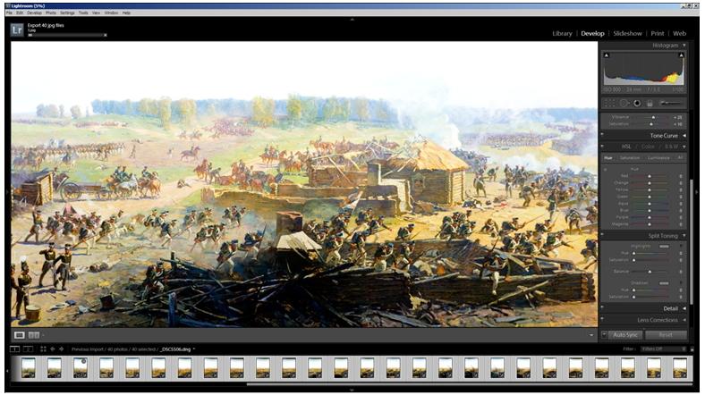 Как создавалась 3D панорама бородинского сражения