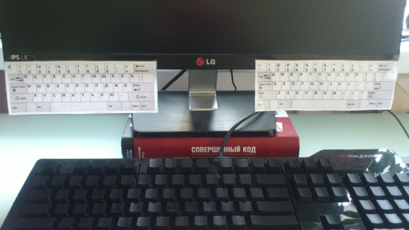 Как я учился слепой печати