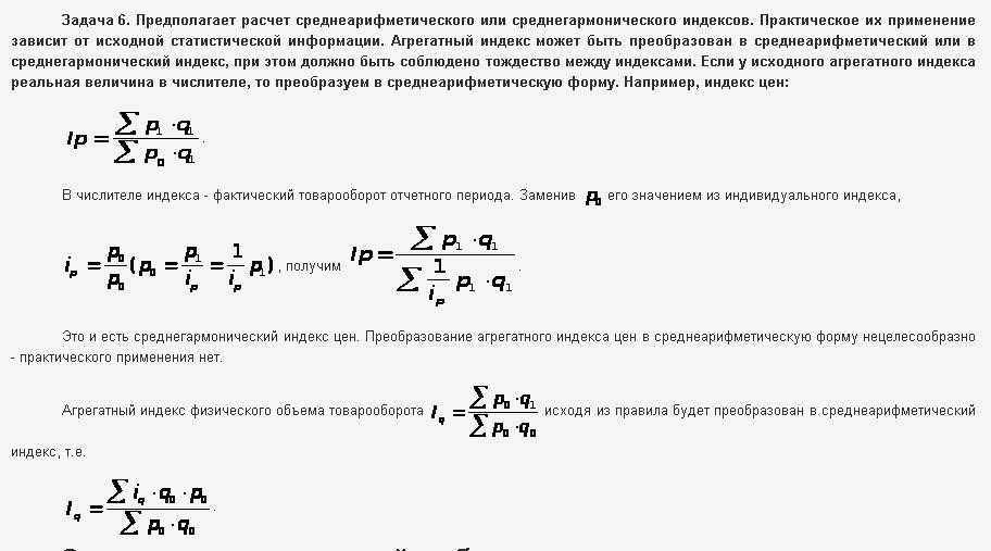 Первые ответы от Яндекса