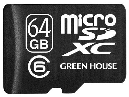 Карта памяти Green House GH-SDMRXC64G6 соответствует спецификации SD 3.0