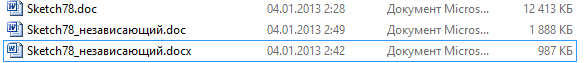Картинки в doc файле: снижение веса хирургическим путём