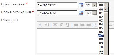 Кастомизация DateTime в SharePoint
