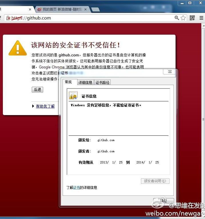 Китай организует Man in the middle атаку против пользователей github