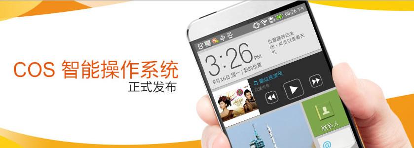 Китай представил собственную национальную операционную систему