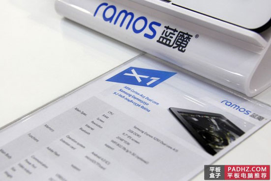 Ramos X1 на платформе Samsung Exynos 5250