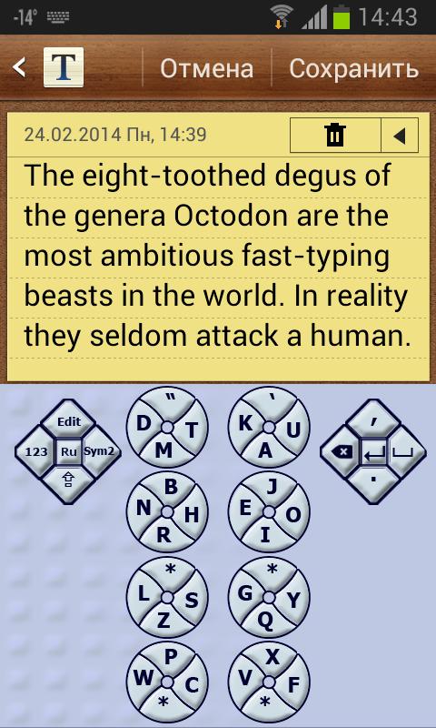 Клавиатура Октодон и мировой рекорд