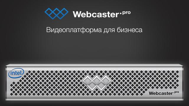 Кодирование видео с использованием встроенного видео Intel HD