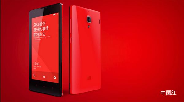 Компания Xiaomi готовится выпустить смартфон на однокристальной системе MediaTek MT6592